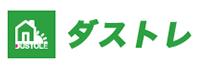 ブログ更新代行、Reach@導入企業・ダストレ