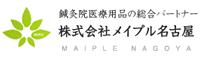 ブログ更新代行、Reach@導入企業・株式会社メイプル名古屋