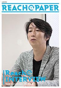 記事作成・更新代行、導入事例紹介Reach@paper(リーチアットペーパー)メイプル名古屋のお客様の声