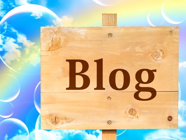 """<img src=""""blog.jpg"""" alt=""""ブログ"""" />"""