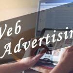 web広告にはどのようなメリットがあるの?