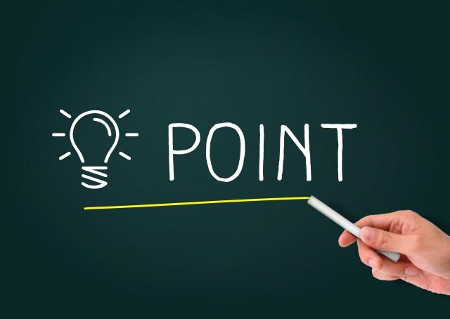 "<img src=""points.jpg"" alt=""ポイント"" />"