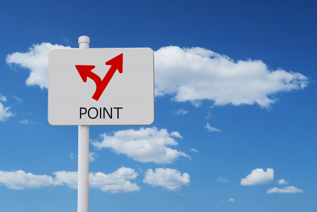 "<img src=""point.jpg"" alt=""ポイント"" />"